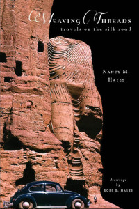 Hayes Cover Paperback